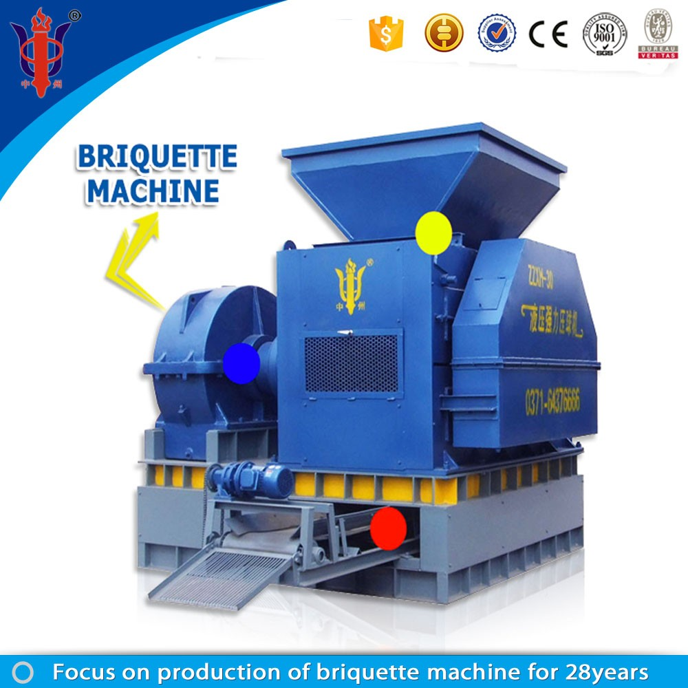 China Henan famous brand anthracite briquette machine auto machine for making briquette