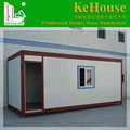 Small exquisite modern design prefab container house