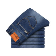 wholesaling branded jeans men long denim jeans pants latest designs with good stitching
