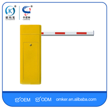 Automatic Car Parking Barrier/Boom Gate Barrier/Pole Gate Barrier In Car Parking System