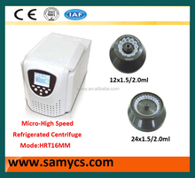 HR/T16MM Micro High Speed cold centrifuge with the smallest dimension capacity 24*1.5ml