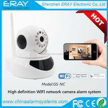 wireless outdoor surveillance camera alarm million HD video compresion