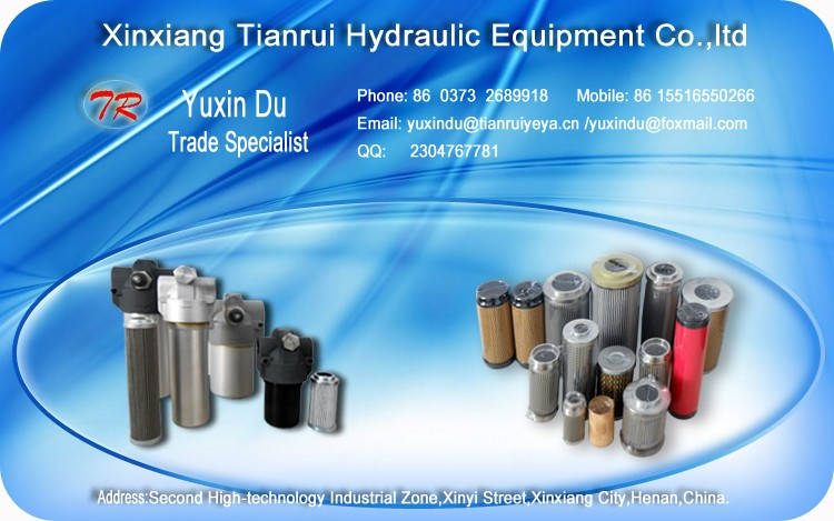 1613610500 Spin-On Hydraulic Filter