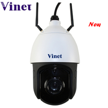 4G SIM Card IP Camera Speed Dome 2MP HD 360 Degree CCTV Wireless PTZ IP Camera 18X ZOOM with 200 meters transmission distance