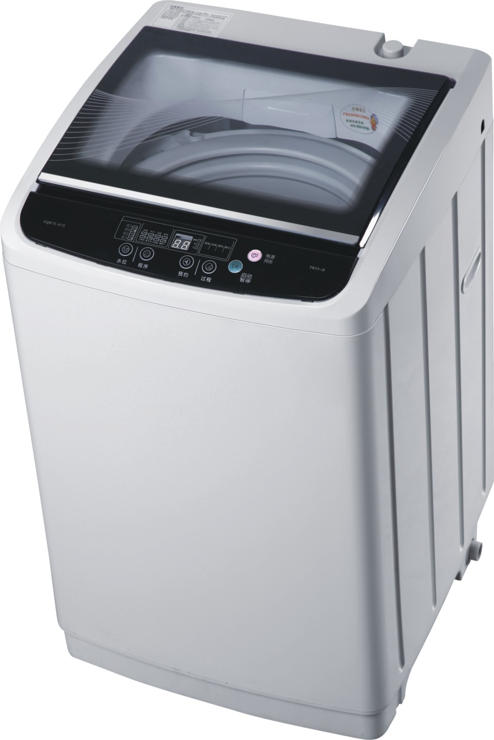 fully automatic washing machine, XQB80-980