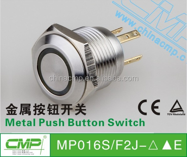 Short Normally Open momentary illuminated push button switch