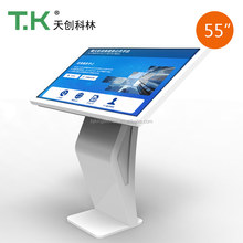 "TK-MEL20-55"" standing infrared touch screen/ display all-in-one pc"