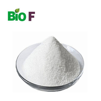 Top Quality Trimethylglycine Powder For Food additive In Facty Price