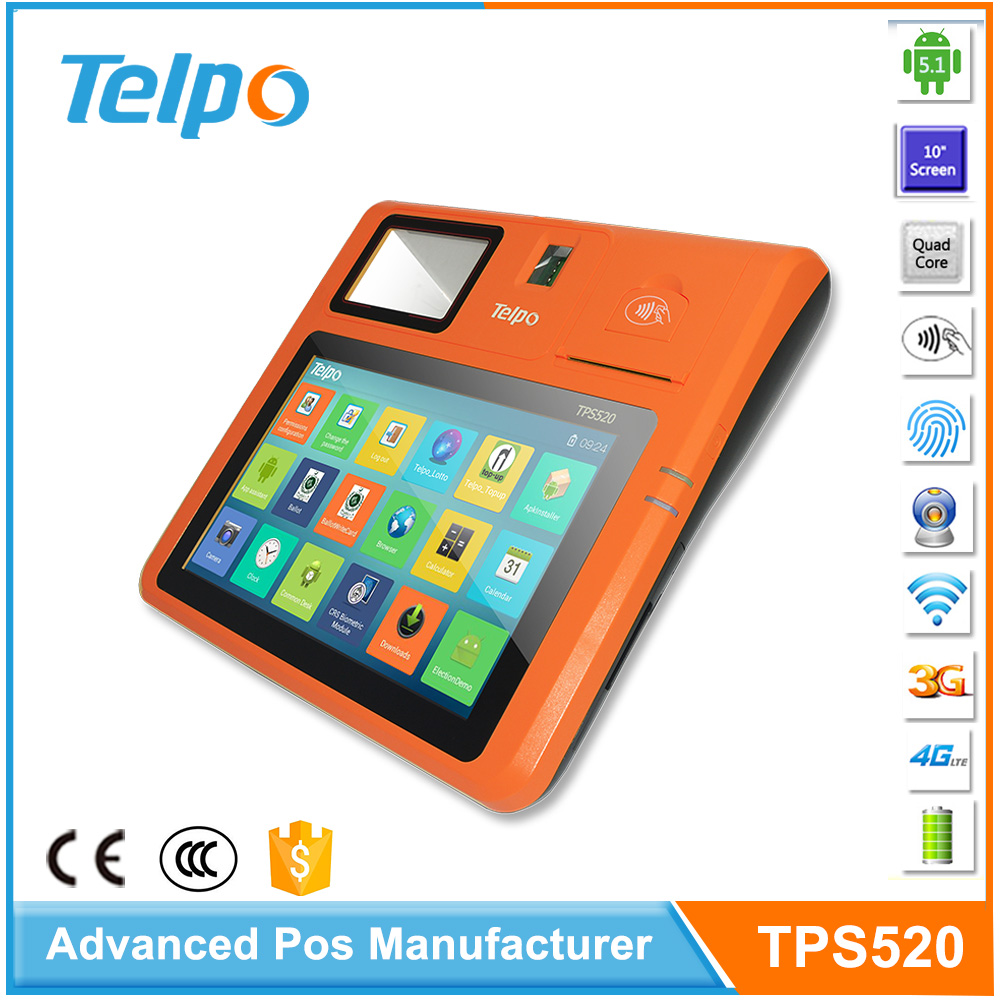 Factory Price Digital Persona Pos Integration With Color Display