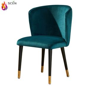 Brass crushed blue velvet dining chair