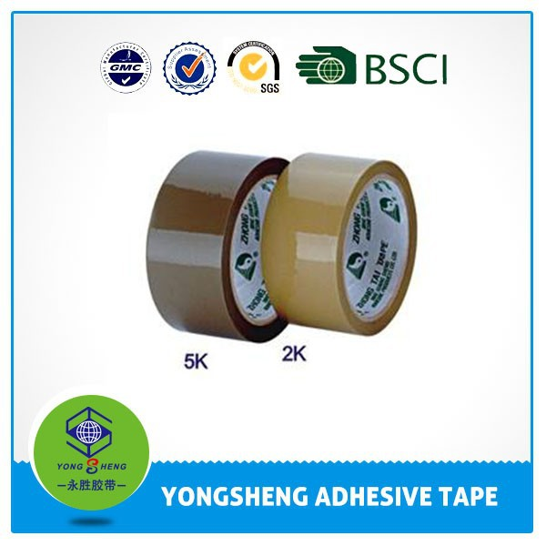 High quality BOPP fim material bopp brown packing tape popular supplier
