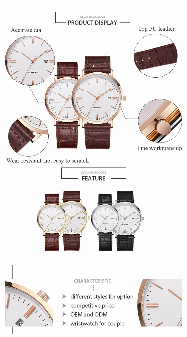 Custom Logo Leather Strap Valentine Couple Watch