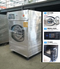 Buy Automatic top rated washer dryer Wholesale with Warranty
