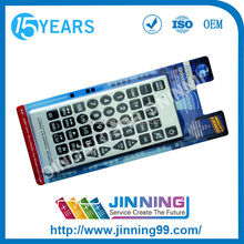 Universal Remote Control Jumbo Dady operate for TV,VCR,DVD,SAT,CABLE,AUDIO.CD,HIFI