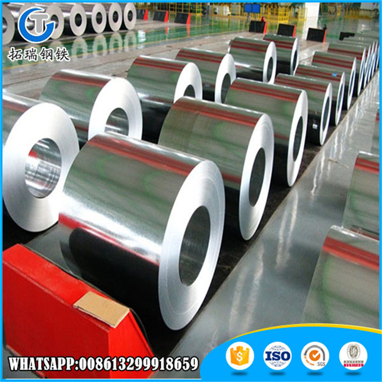 New product 2017 cold rolled carbon steel coil with ISO9001:2008