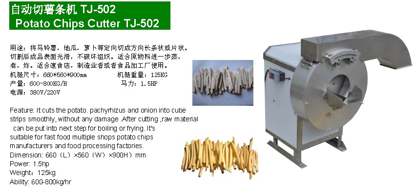 industrial potato chips slicing machine