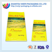 high quality rice bag/fashion design rice bag/plastic packaging bag for rice for sale