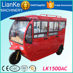 taxi passenger tricycles with passenger seat,fashion design taxi passenger tricycles,electric trike