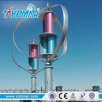 Maglev Windmill Wind Turbine 600W 48V For Home Rooftop Use