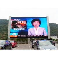 P10 waterproof outdoor fixed ali led display full xxx vedio