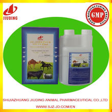pharmaceutical medicine supplier for veterinary dewormer ivermectin oral solution