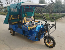 High quality 3 wheel electric taxi passenger seat electric tricycle/bicycle