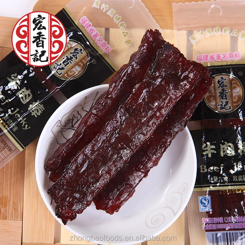 2016 new research dried beef in special preservation process with GMP factory