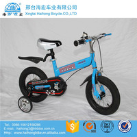 2016 most popular folding bicycle