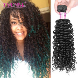 New products grade 7a true glory brazilian curly hair