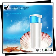 Portable Handy Nano Facial Mist Sprayer of Rechargeable Moisturizing and Hydrating Mini Steamer for Outdoor Water SPA