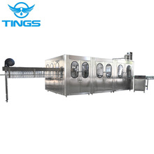 Mineral water production line,bottled mineral water treatment plant
