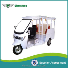2015 china lexus cheap three wheel motorcycle taxi