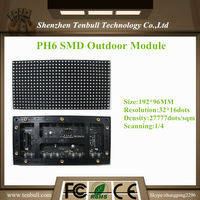 6mm smd outdoor led screen,p6/p8/10 smd outdoor led screen module,1/4 caning