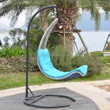 Beach chair sunbed best price hot sale adult swing chair
