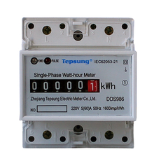 Din Rail Mounted Single Phase Electric KWh Meter Portable Electrical Power Meter