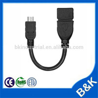 Venezuela 5 pin male to female cable China manufacturer