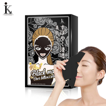 Daily Skin Care Beauty Product Cotton Black Facial Mask for ladies