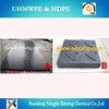 HDPE composite mat/Temporary grass protection matting/Temporary Grass Protection Carpet