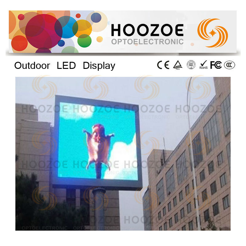 Hoozoe Waterproof Series-Hoozoe ph8 outdoor full color vms waterproof led sign screen