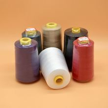Yizheng Materails Knoteless Sewing Thread Manufacturer In Bangladesh