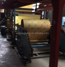 1000/1200/1400/1600 Coating Machine For Paper