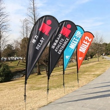 2018 Advertising teardrop feather flag/ flying beach flag banner/ teardrop feather flag white pole blade
