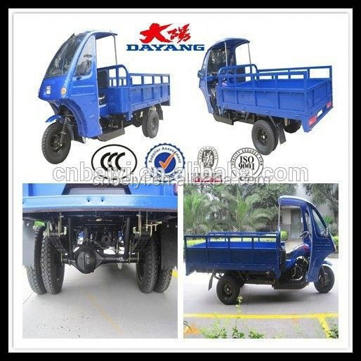 high quality heavy duty gasoline cargo 5 wheel tricycle for sale in Peru