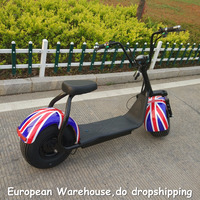 2019 N1 UK FLAG electric scooter