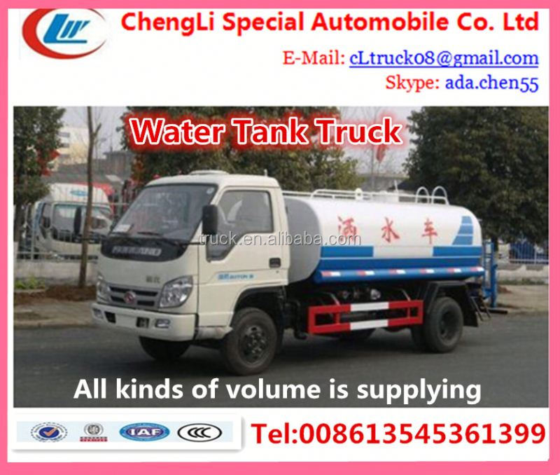 sewer jetting sewer truck photos sewage transport truck suction sewage truck