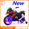 Factory wholesale new model battery charger motorcycle for kids electric motorcycle kids motorbike