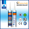 high performance construction curtain wall silicone sealant