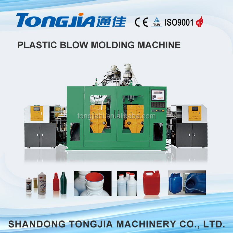 Blow Molding Machine (Small Model)