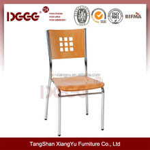 Used School Chair For Sale DG-60221