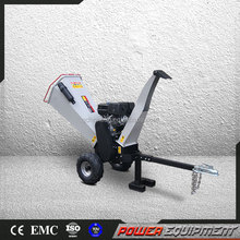 Professional Petrol Engine ATV Wood Chipper